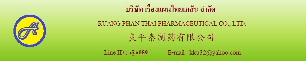 RUANG PHAN THAI PHARMACEUTICAL